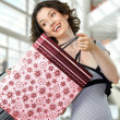 Shopping bags — Stock Photo #6057094