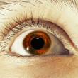 Stock Photo: Brown man's eye closeup