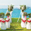 Foto Stock: Tropical wedding