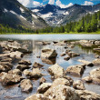 Mountain lake — Stock Photo #5493516