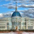 President palace Ak-Orda. — Stock Photo
