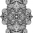 Black and white symmetric  pattern — Imagen vectorial
