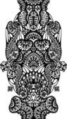 Black and white symmetric pattern — Cтоковый вектор
