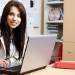 Woman in the office — Stock Photo #6562950