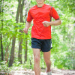 Stock Photo: Young man for a jog