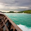 View from a moving boat - Foto Stock