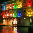 Night color lights of Venice — Stock Photo