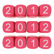 Stock Photo: New Year 2012 on white background