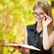 Woman reads book — Stock Photo #5446922