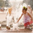 Girl about fountain — Stock Photo