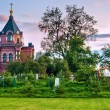 Stock Photo: Orthodox temple