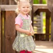 Little girl in park — Stock Photo #5765727