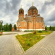 Orthodox temple - Foto Stock