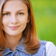 Close-up portrait of young attractive woman — Stock Photo