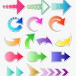 Stock Vector: Arrows set
