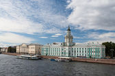 St. Petersburg. Russia — Stock Photo