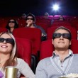 Stock Photo: View movie