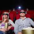 Cinema — Stock Photo #5461621