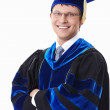 Royalty-Free Stock Photo: Portrait of a student