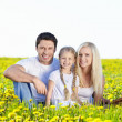 Vacation with family — Stock Photo #5895154