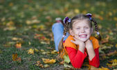 Autumn Fun! — Stock Photo