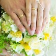 Wedding bouquet — Stock Photo #6399945