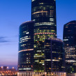 City skyscrapers in Moscow at sunset — Stock Photo