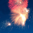 Stock Photo: Yellow and red firework