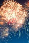 Yellow firework — Stock Photo