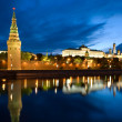 Foto de Stock  : Tower Kremlin and Moscow river