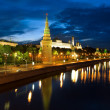 Russia Kremlin and river in the Moscow — Stock Photo
