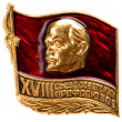 Soviet badge Lenin — Stock Photo #6338632