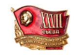 Soviet badge Lenin on white macro — Stock Photo