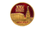 Soviet badge Kremlin — Stock Photo