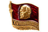 Soviet badge Lenin — Stock Photo