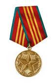 Russian medal macro — Stock Photo