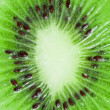 Stock Photo: Closeup of kiwi slice