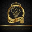 Golden label for packing wine - Stock Vector