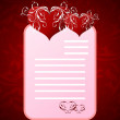 Romantic letter for Valentine's day — Stock Vector