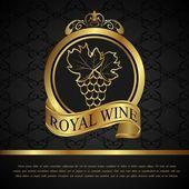 Golden label for packing wine — ストックベクタ