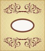 Illustration the floral vintage frame — Stock Vector
