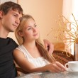 Young couple — Stock Photo #6144410