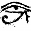 Royalty-Free Stock Vector Image: Eye of Horus