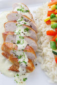 Chicken breast with rice and vegetables — Stock Photo