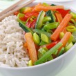 Rice with vegetables — Lizenzfreies Foto