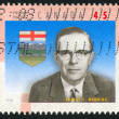 Foto Stock: Postage stamp