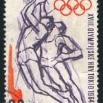 Postage stamp — Stock Photo #5965111