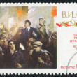 Postage stamp — Stock Photo #6017713