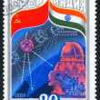 Postage stamp — Stock Photo #6017726