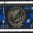 Postage stamp — Stock Photo #6017772